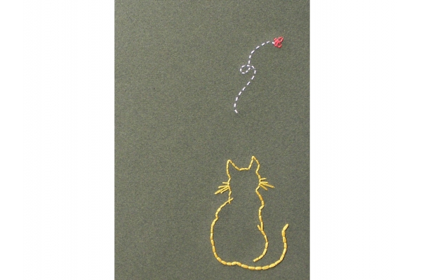 Yellow Cat Watching A Butterfly Journal by Fabulous Cat Papers