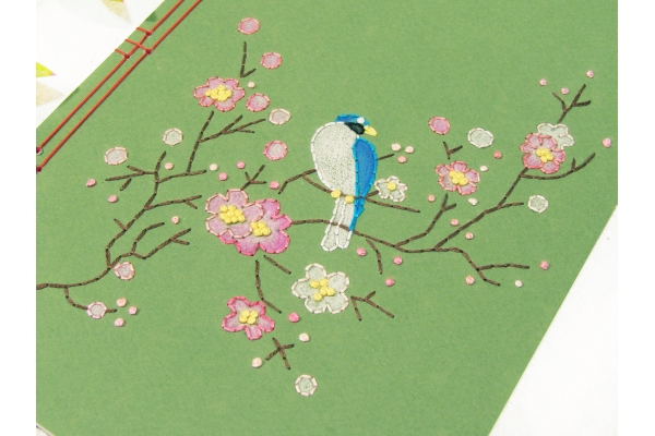Spring Journal. Blooming Branch with a Little Blue Bird by Fabulous Cat Papers