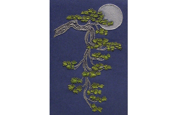 Pine Tree Branch Journal by Fabulous Cat Papers