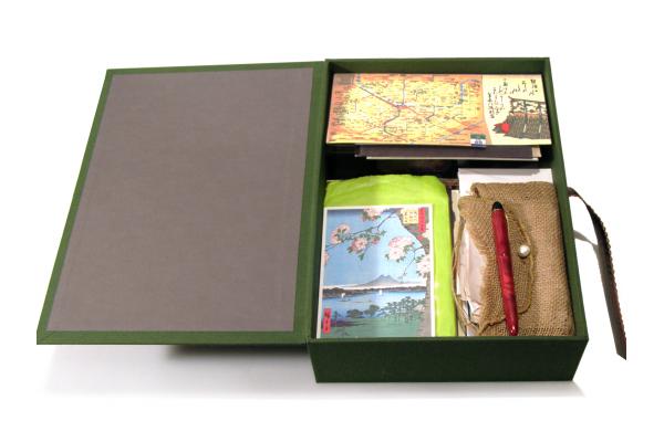 Capivara Box example of use