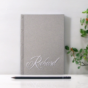 Personalized Name Journal. Gray