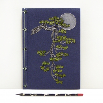 Pine Tree Branch Journal